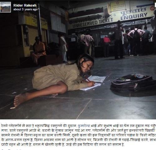Mỗi ngày cô bé đều đến sân ga mượn ánh sáng để làm bài tập về nhà Cobe210
