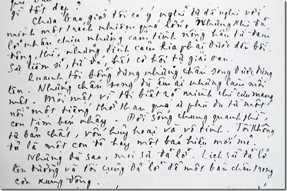 Trịnh Công Sơn, thuở hàn vi - Page 3 Conghe10