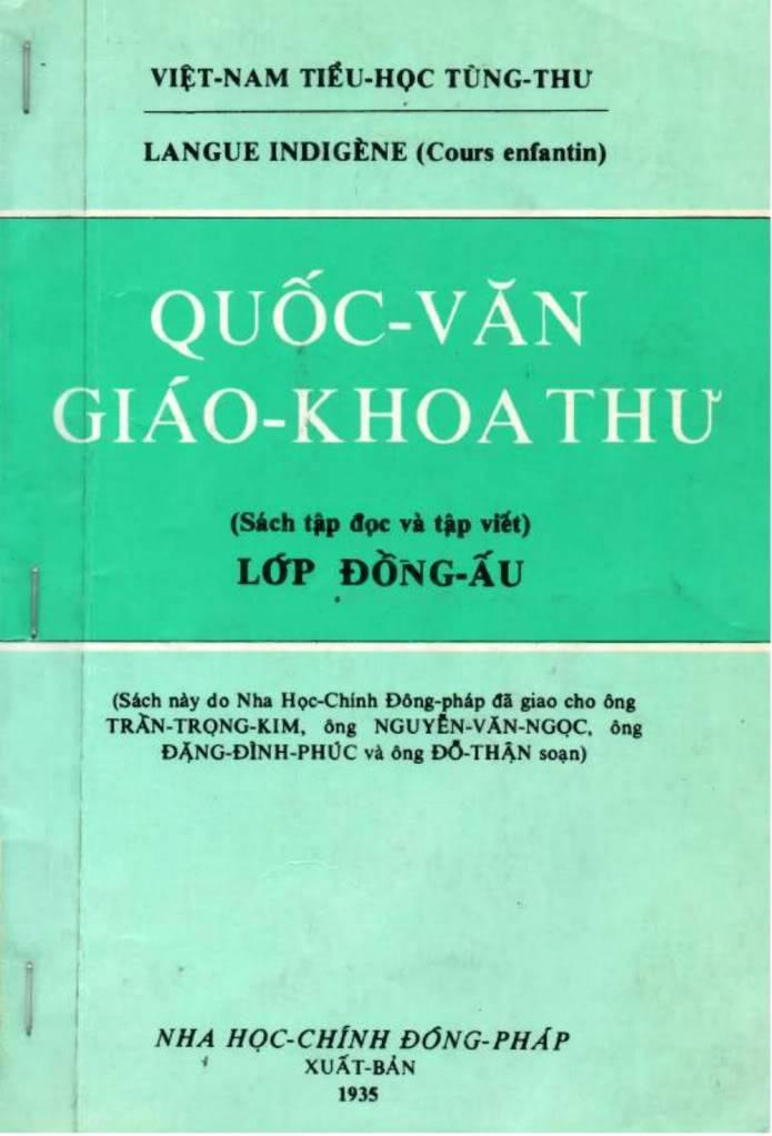 Quốc Văn Giáo Khoa Thư Da-00011