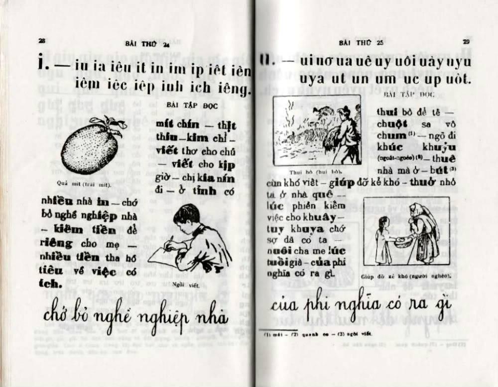 Quốc Văn Giáo Khoa Thư Da-28210