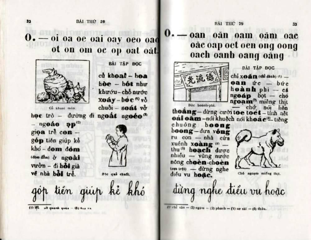 Quốc Văn Giáo Khoa Thư Da-32310