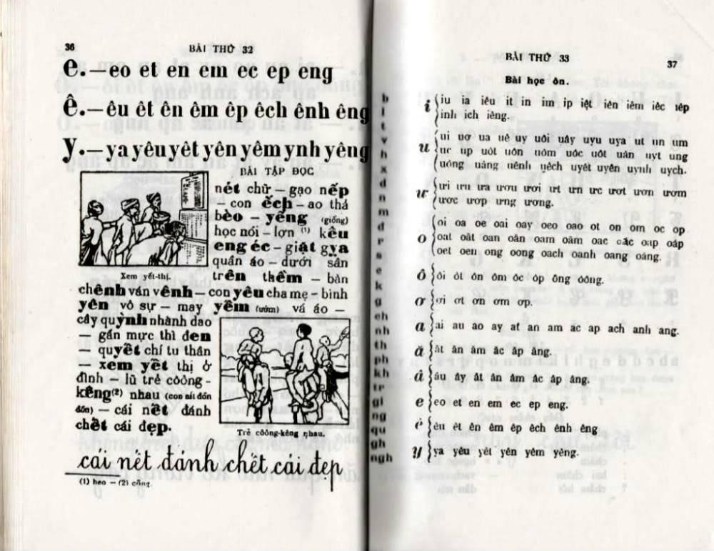 Quốc Văn Giáo Khoa Thư Da-36310