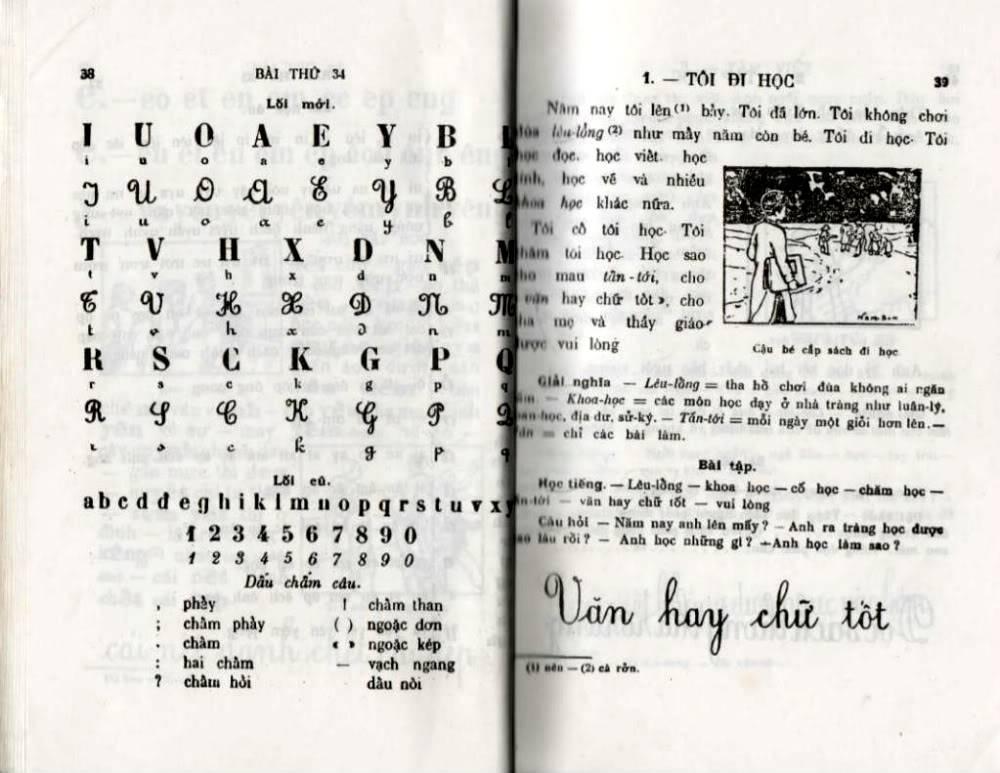 Quốc Văn Giáo Khoa Thư Da-38310
