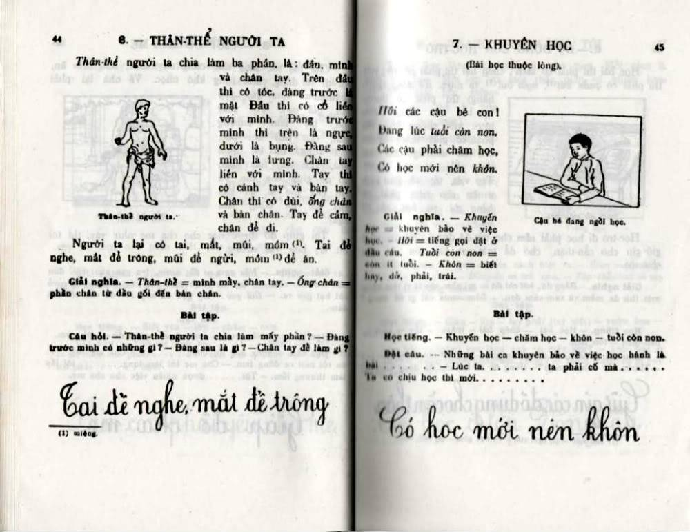 Quốc Văn Giáo Khoa Thư Da-44410