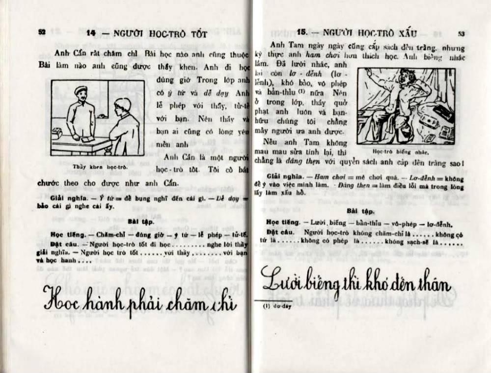 Quốc Văn Giáo Khoa Thư Da-52510
