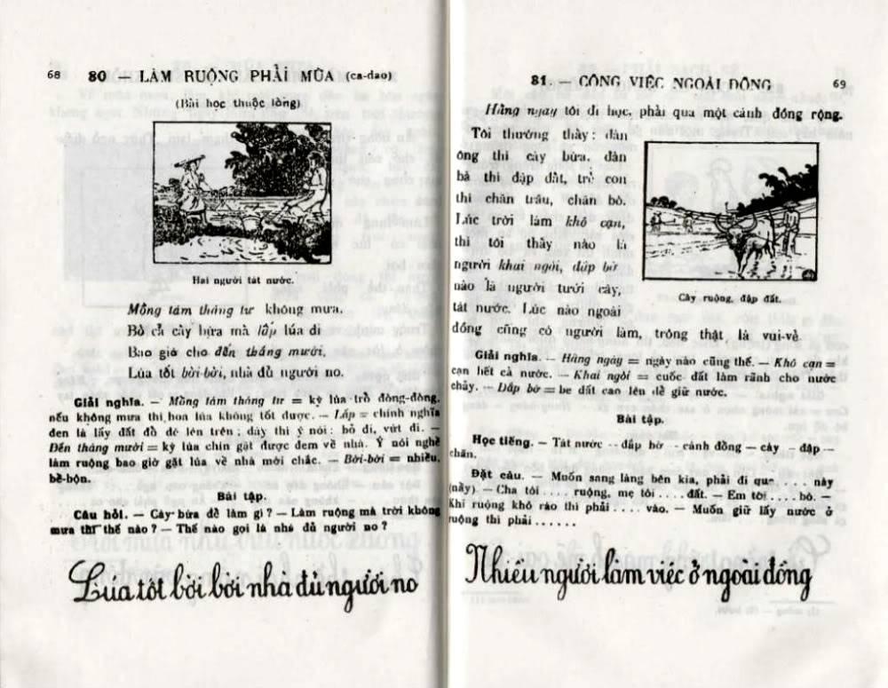 Quốc Văn Giáo Khoa Thư Da-68610