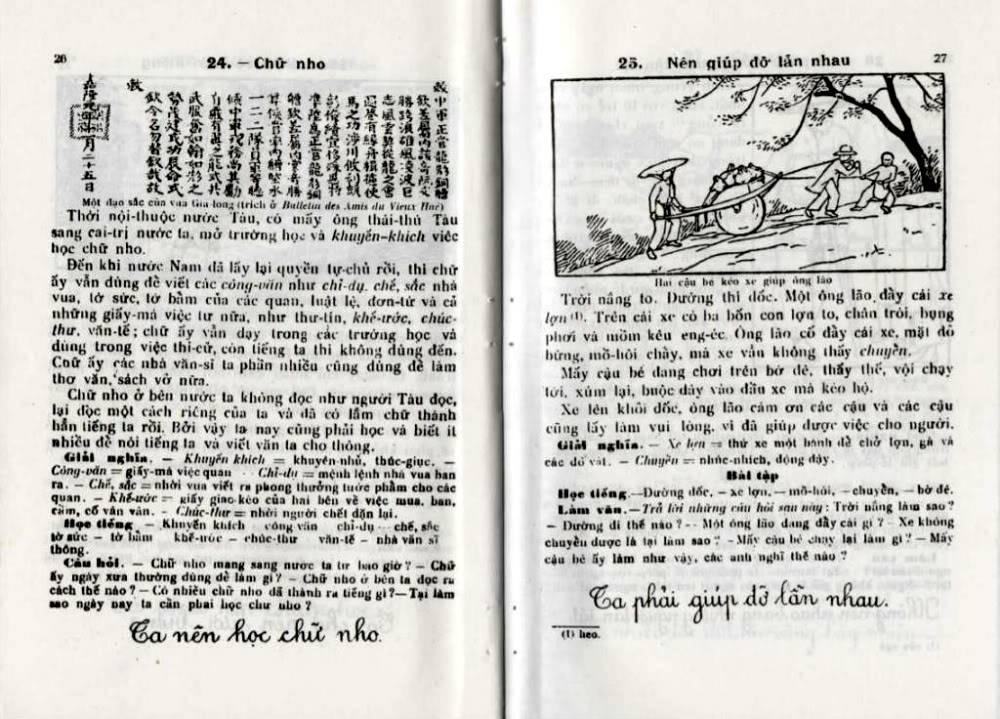 Quốc Văn Giáo Khoa Thư - Page 3 Db-26210
