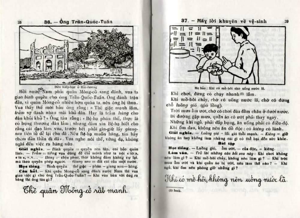 Quốc Văn Giáo Khoa Thư - Page 3 Db-38310