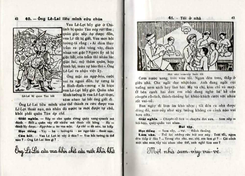 Quốc Văn Giáo Khoa Thư - Page 3 Db-42410
