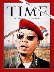Dinh Độc-Lập/Saigon và Thuyết Phong-Thủy Dinh-d14