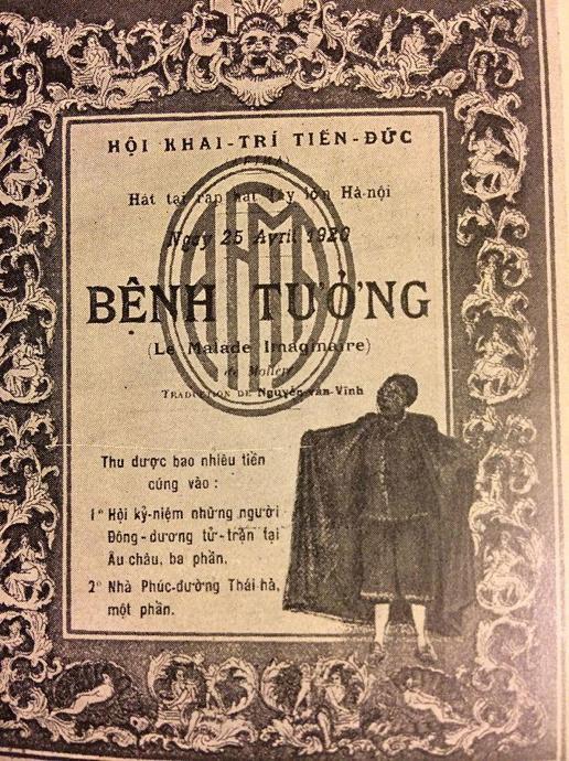 Có một thời Hà Nội say trong ánh đèn sân khấu... Hanoi_10