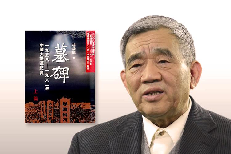 Người Hồng Kông không phải người Trung Quốc? Hkkhon10