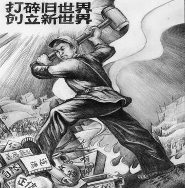 Người Hồng Kông không phải người Trung Quốc? Hkkhon11
