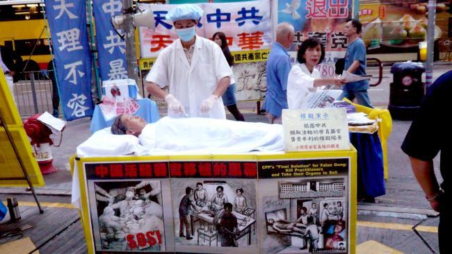 Người Hồng Kông không phải người Trung Quốc? Hkkhon25