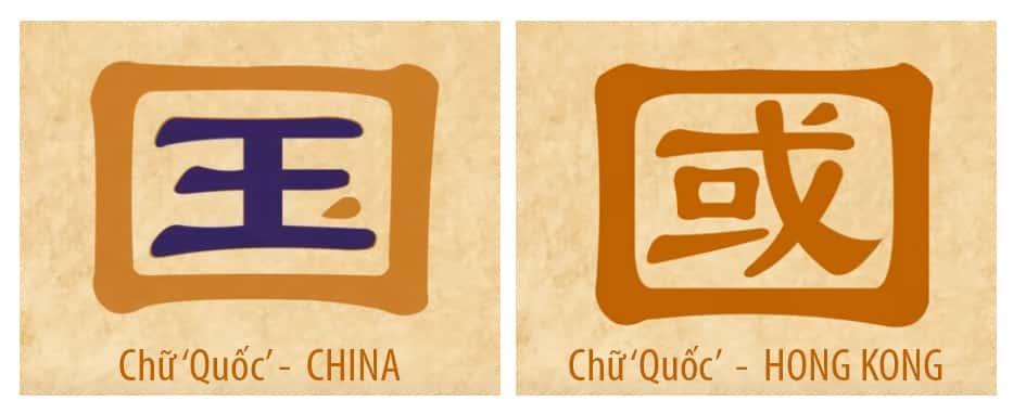 Người Hồng Kông không phải người Trung Quốc? Hkkhon32