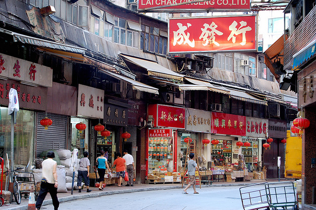 Người Hồng Kông không phải người Trung Quốc? Hkkhon35