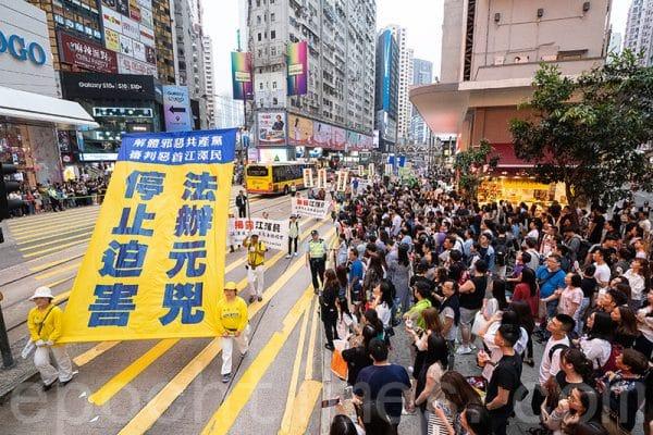 Người Hồng Kông không phải người Trung Quốc? Hkkhon40