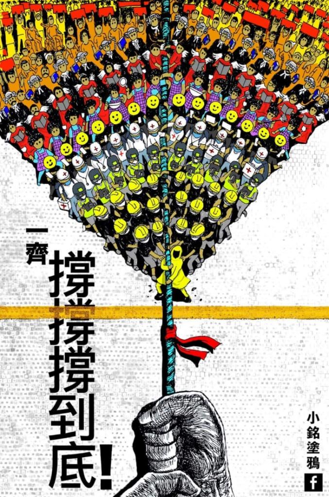 Người Hồng Kông không phải người Trung Quốc? Hkkhon58
