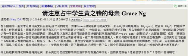 Biểu tình mới tại Hồng Kông - Page 3 Hoangc13