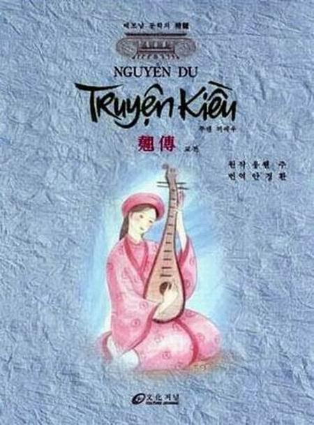 Âm nhạc trong Truyện Kiều - Trần văn Khê Kieu1_10