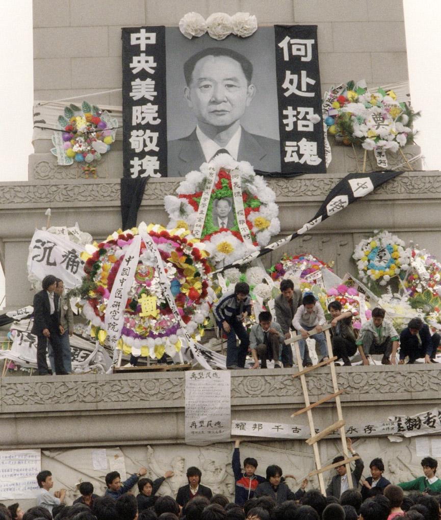 Những diễn biến chính của Cuộc Thảm sát Thiên An Môn 1989 Thiena12