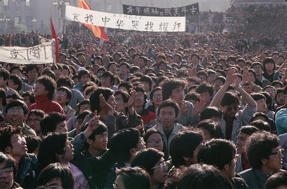 Những diễn biến chính của Cuộc Thảm sát Thiên An Môn 1989 Thiena13