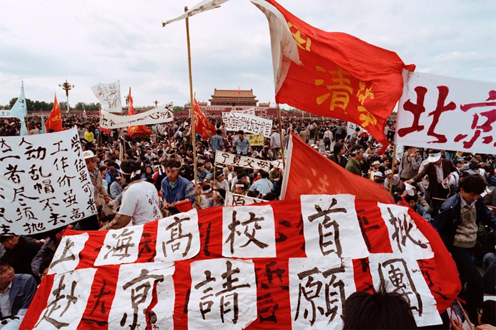 Những diễn biến chính của Cuộc Thảm sát Thiên An Môn 1989 Thiena24