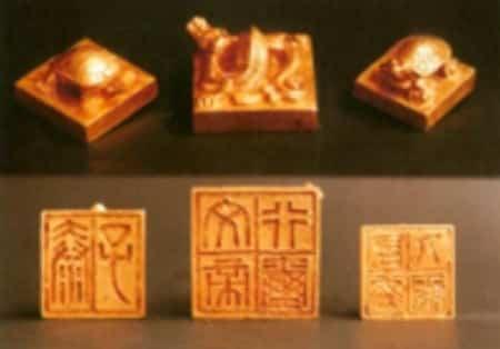 An Dương Vương và Triệu Vũ Đế, nên thờ ai?        Trieud13