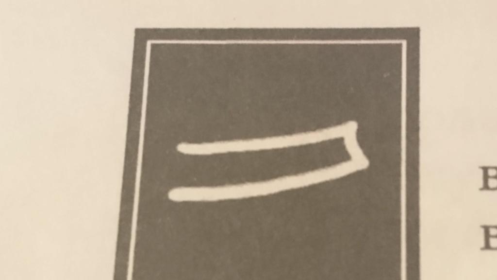 Алфавит Якова Dsc_0111