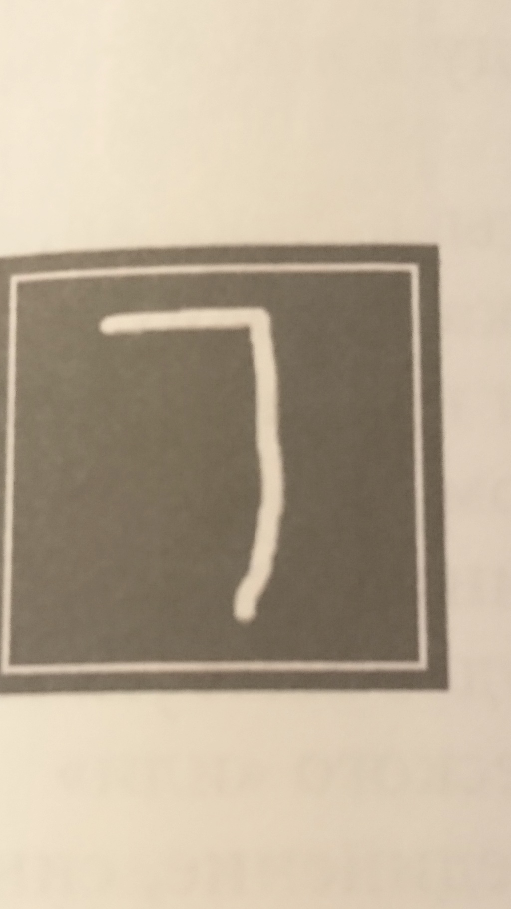 Алфавит Якова Dsc_0113