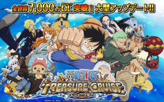 One Piece Treasure Cruise JP Mod One_pi10