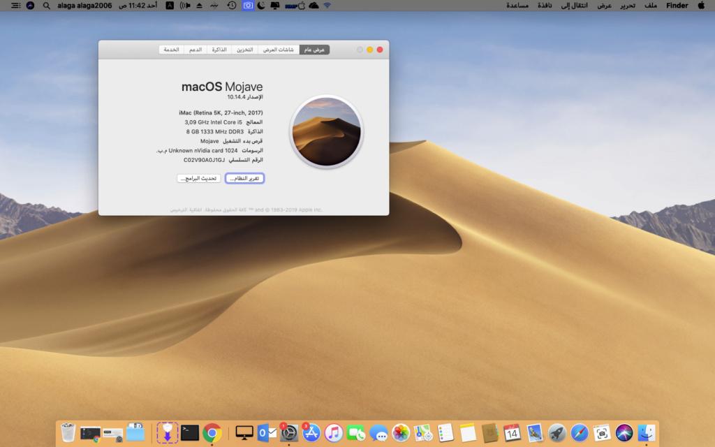 Fix Old NVIDIA macOS Mojave - Page 2 Auaao_15