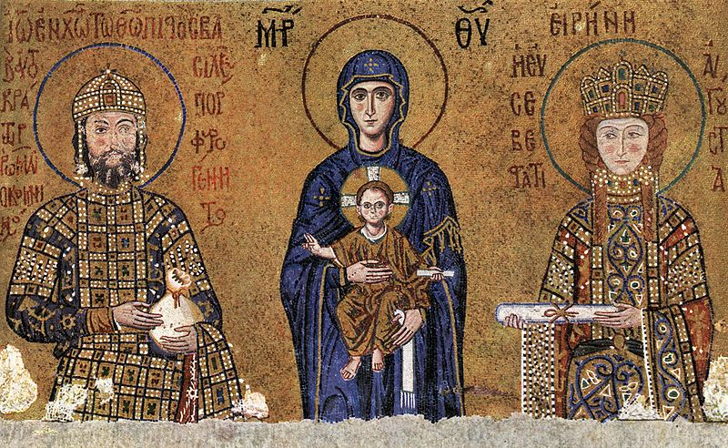 Joaillerie Byzantine 800px-10