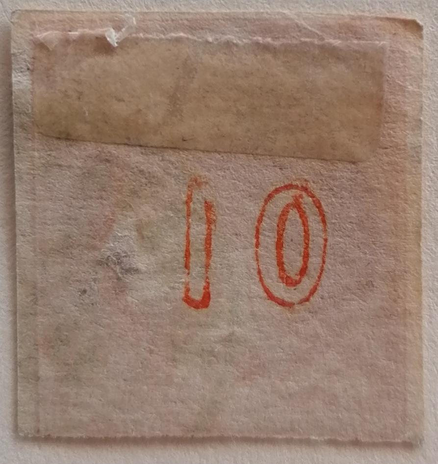 Χαρακτηριστικά ''1''των αριθμών ελέγχου. Img_2371