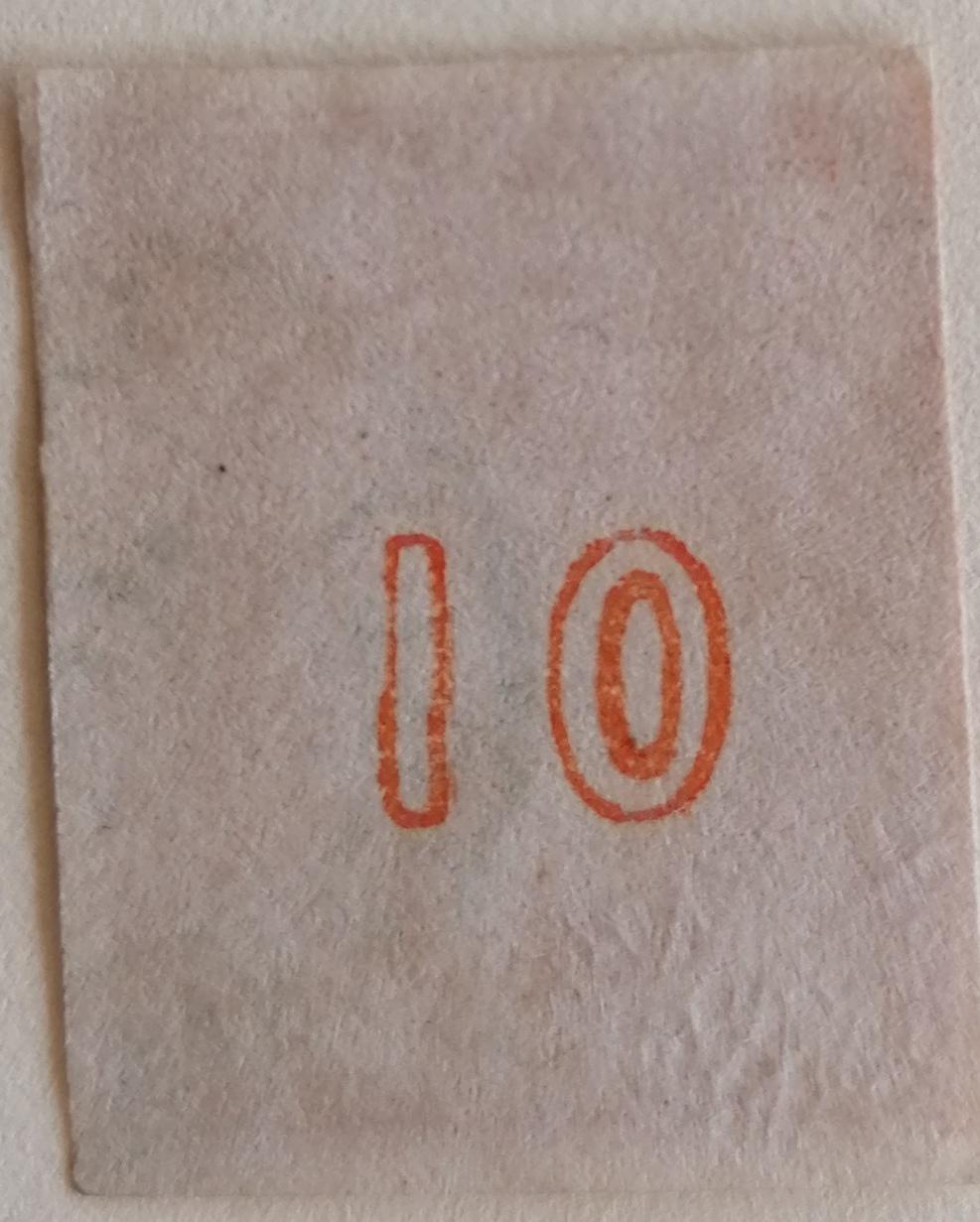 Χαρακτηριστικά ''1''των αριθμών ελέγχου. Img_2376