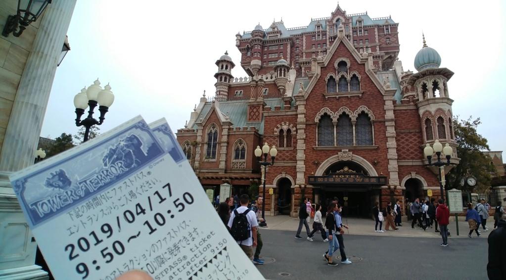 10 jours à Tokyo en famille dont 4 dans les parcs Disney - TERMINE - Page 3 20190124