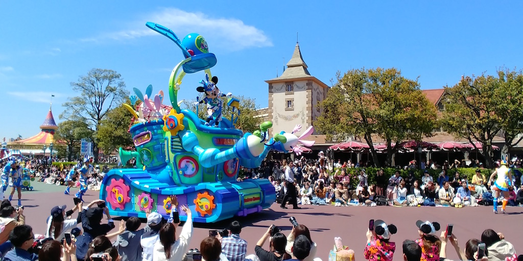 10 jours à Tokyo en famille dont 4 dans les parcs Disney - TERMINE - Page 3 20190128