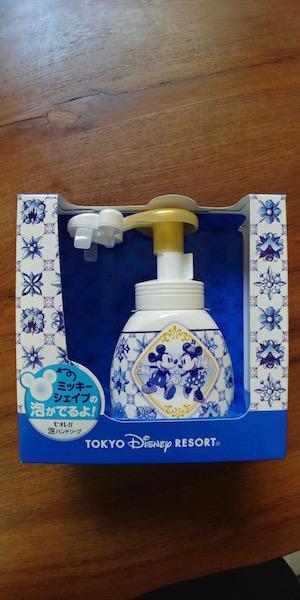 10 jours à Tokyo en famille dont 4 dans les parcs Disney - TERMINE - Page 4 20190168