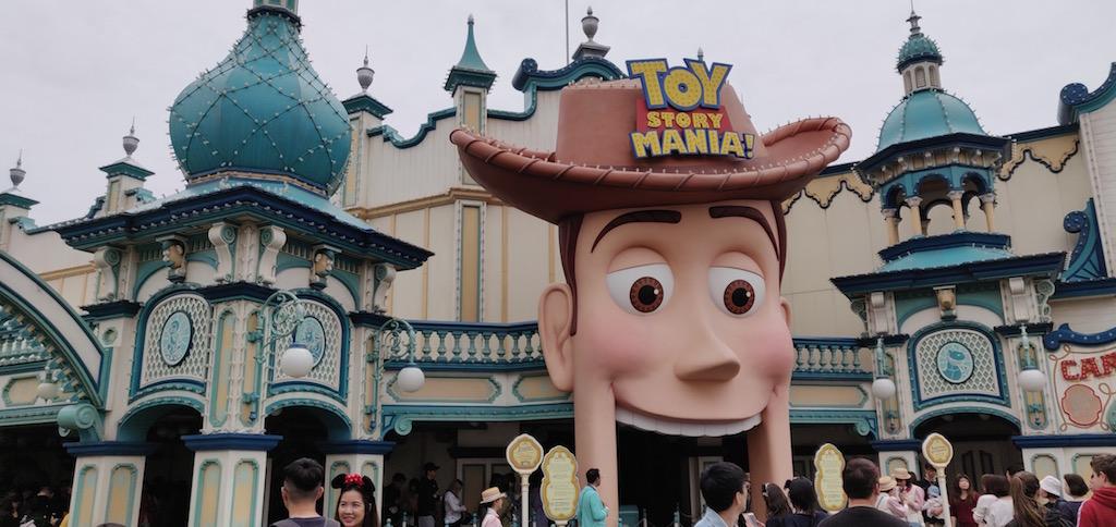 10 jours à Tokyo en famille dont 4 dans les parcs Disney - TERMINE - Page 3 Img_2077