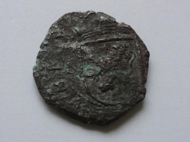 Ayuda para identificar esta moneda, gracias Dsc05613