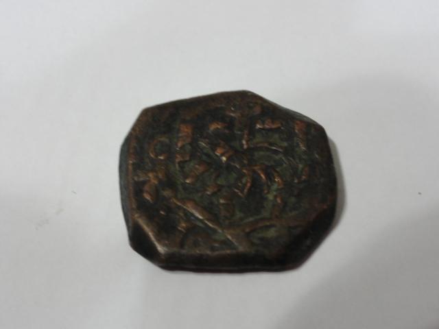 8 Maravedíes de Felipe III o IV resellados Dsc05618