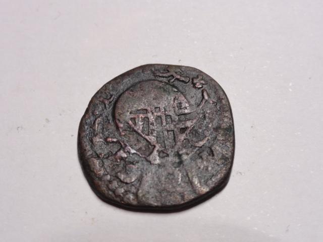 Ardite de Carlos III el pretendiente de Barcelona, 1708. Dsc06140
