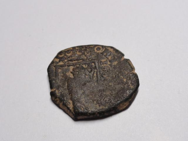 Agradeceria ayuda para identificar esta moneda Dsc06610