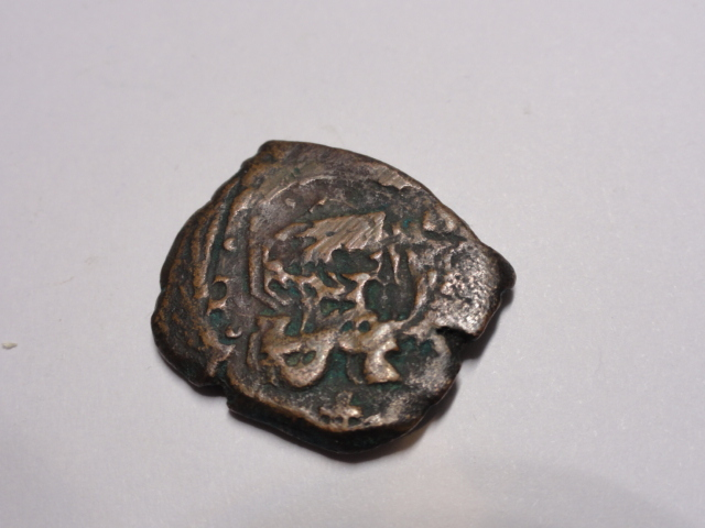 Agradeceria ayuda para identificar esta moneda Dsc06613