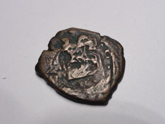 Agradeceria ayuda para identificar esta moneda Dsc06614