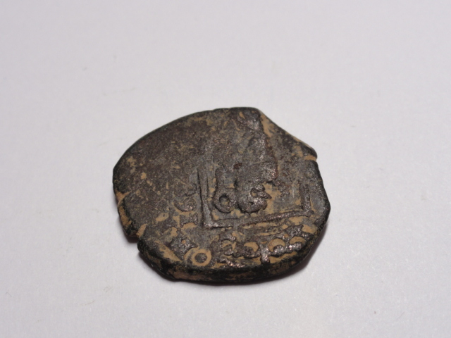 Agradeceria ayuda para identificar esta moneda Dsc06618