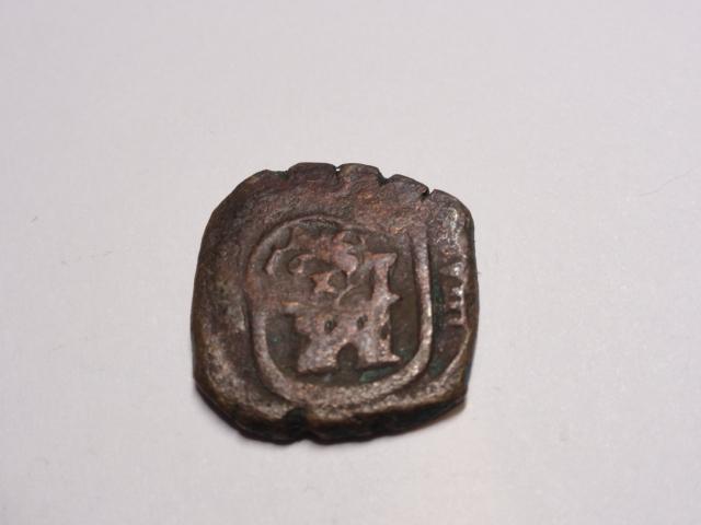 Agradeceria ayuda para identificar esta moneda Dsc06624