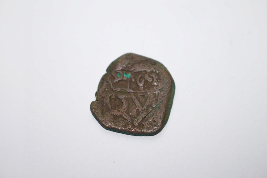 8 maravedís de Felipe III o IV,  resellados. Img_1028