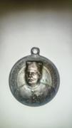 Identification medaille Joffre Dsc_2521