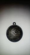 Identification medaille Joffre Dsc_2522